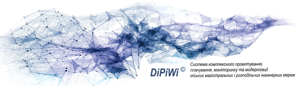 DiPiWi ®  The system of integrated design, planning, monitoring and modernizing of the urban magic and retailing